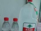 杭州下沙桶装水配送