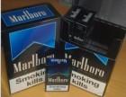 出售外烟朝鲜平壤 蓝天白云 龙峰 鸭绿江 和平 明心 未来