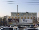 北三环安贞桥 临街一商 展示面超好2300平可分租