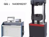 WAW-1000D型微机控制电液伺服式拉力试验机