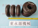 扬州二锻冲床润滑油泵,AMADA冲床摩擦片-离合器气封等配件