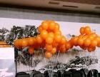 婚礼地爆球,生日气球布置,求婚气球布置,百日宴气球布置,