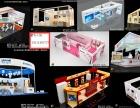 成都建博会特装展台设计搭建工厂 成都家具展特装展台推荐搭建商