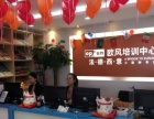 上海外语培训机构德语零基础培训