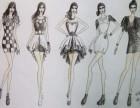杭州哪里有服装设计培训?