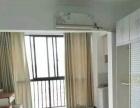 御江帝景 一室一厅 精装修60平米 可月付