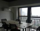 西湖国际广场,130平,3个办公室