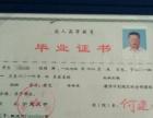 中联成人教育培训学校