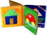 生产加工订做玩厂 0-3岁益智婴幼儿布书 宝宝玩具布书