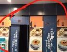 好房急租+中铁国际城水岸广场2号门 一楼品牌商铺