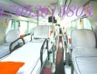 武汉到北京直达客车170 5261 5803温馨舒适