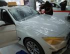 美国江森隐形车衣透明保护膜汽车全车进口贴膜双TPU包施工