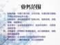 凉城新村代理记账 注册公司 注销公司 变更代办社保找吴会计
