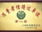 上海北站搬家公司