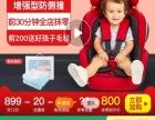 9个月至12岁儿童汽车安全座椅