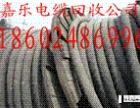 沈阳电缆回收 浑南新区电缆回收 电缆线回收 电线回收