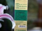 批发供应 植丽素皇家天使 K0012角鲨烯嫩白乳