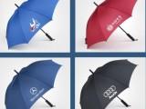 商务雨伞定制