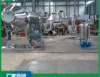 双锥回转真空干燥机制造商浅析干燥机的清洁方法