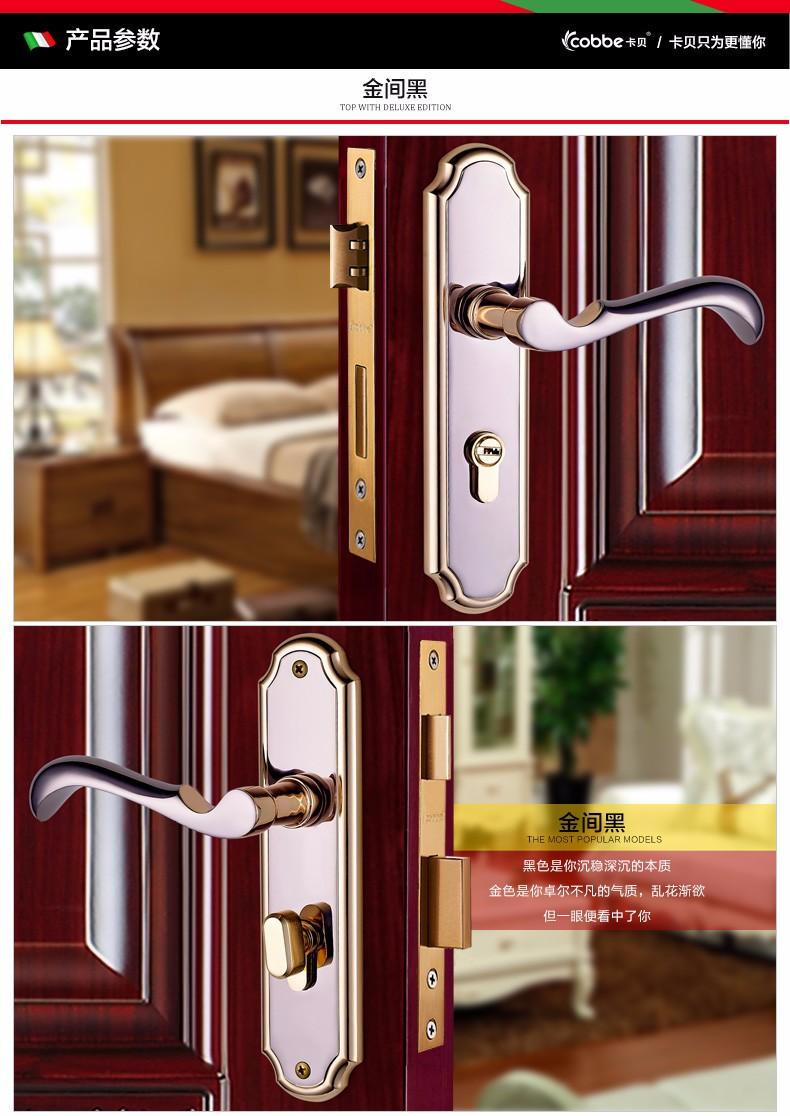 昆山开锁,换锁,修锁,开保险柜,配汽车钥匙