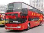 南昌到合肥的客车时刻表132 4708 1198