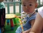 苏州市姑苏区12个月婴幼儿童宝宝日托周托临时托管班