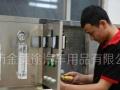 伊春 洗衣液生产设备 配方免费