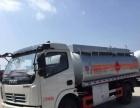黑龙江哪有卖油罐车的