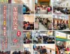 四川成都冒菜加盟店市場前景廣闊