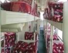 三门峡到滨海长途客车票价多少?(大客车)在哪上车?多少钱