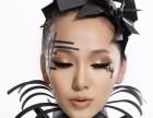 黄埭哪里可以学习新娘化妆跟妆美容护肤