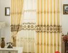 密云定做窗帘 定做各种窗帘 沙发套定做 软包定做