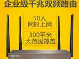 腾达W15E 1200M双频企业级无线路