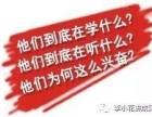 4月17-19日北京总裁成交思维来了你业绩也就不烦了!