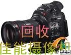 高价回收索尼相机A7RII系列全幅微单三兄弟