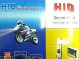 HID摩托车灯套装 汽车车灯 hid氙气