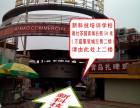 茶山新科技网页设计培训
