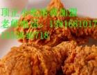肯德基 麦当劳 炸鸡 汉堡技术加盟 快餐