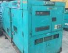160kw静音发电机电友三菱防音箱二手柴油发电机出售