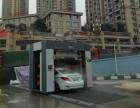 上海凯萨朗隧道式全自动洗车机热卖