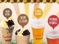 咸阳奶茶加盟品牌,coco奶茶加盟多少钱?饮品店