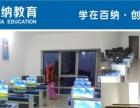 淡水哪个地方有学电脑办公的培训机构