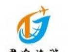 上海君途旅游股份有限公司 招募合伙人