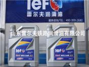 上海润滑油生产公司_专业的优质润滑油厂家推荐