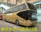 上海租大巴车 中巴车 商务车 面包车 房车 货车