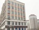 临近大学城 荣域启程商业综合体 全面招租
