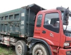 转让 农用车低价处理各种二手自卸工程车