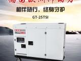 25千瓦永磁柴油发电机多少钱