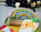 长沙生日蛋糕 烘焙蛋糕 纸杯蛋糕 千层蛋糕加盟