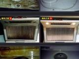 盐田专业厨房油烟机清洗公司 专业清洗学校食堂的烟道